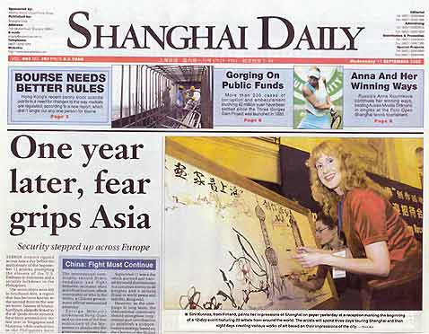 ShanghaiDaily